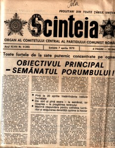 04 Articol din presa comunista