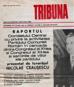 05 Articol din presa comunista